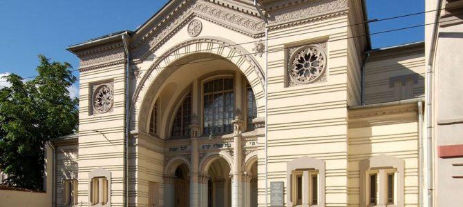 Вильнюсской Хоральной синагоге 115 лет