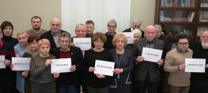 LJC Board Members: #WeRemember #MesPrisimename