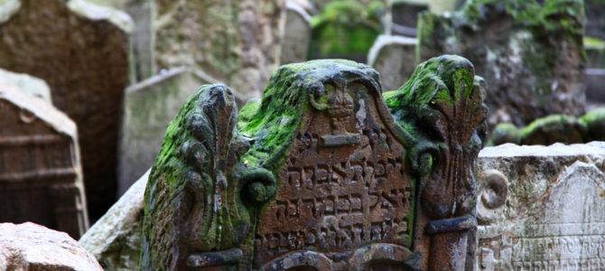 Евросоюз профинансирует опись еврейских кладбищ
