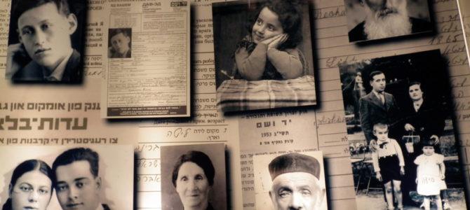 Facebook и музей Яд ва-Шем создали в интернете «Стену памяти» Холокоста