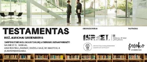 """""""TESTAMENTAS"""" ( filmo rež. Amichai Greenberg) – Tarptautinei Holokausto aukų atminimo dienai"""