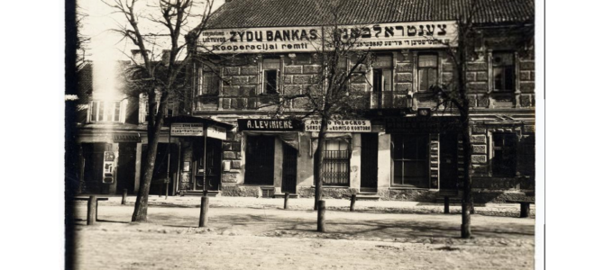Jewish People's Bank in Lithuania: Support for Co-ops, Small, Medium Business