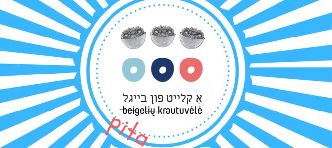 Izraelio gatvės maistas Beigelių krautuvėlėje