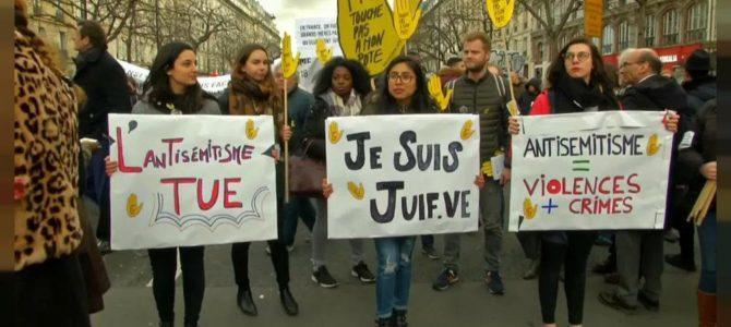 МВД Франции: в минувшем году уровень антисемитизма вырос на 74%