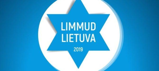 Kviečiame į LIMMUD LIETUVA 2019 konferenciją (atnaujinta informacija)