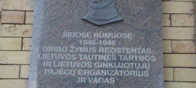 Суду предстоит решить, был ли Норейка пассивным наблюдателем за уничтожением литовских евреев или принимал в этом активное участие