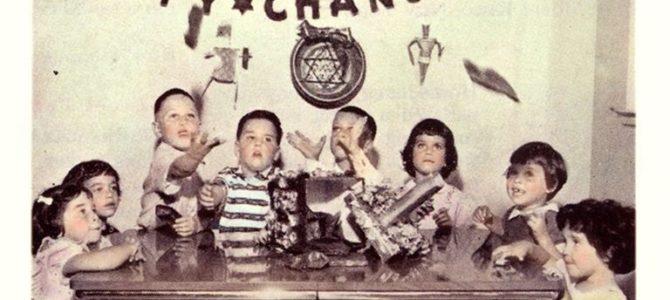 Vaikų auklėjimas tradicinėje žydų šeimoje rusų kalba