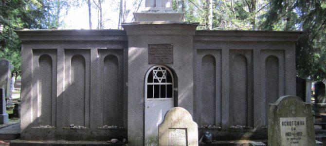 Могила Виленского Гаона останется в Вильнюсе