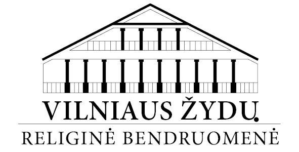 Вниманию родителей: Бар-Бат Мицва в Вильнюсской Хоральной синагоге