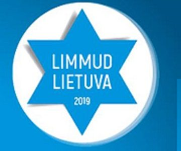 List of Speakers and Performers for Limmud 2019