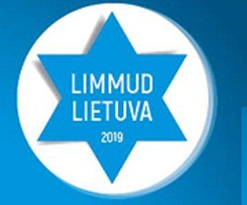 Limmudo 2019 programa (rusų kalba)