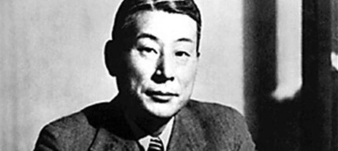 Тайна доброго японца