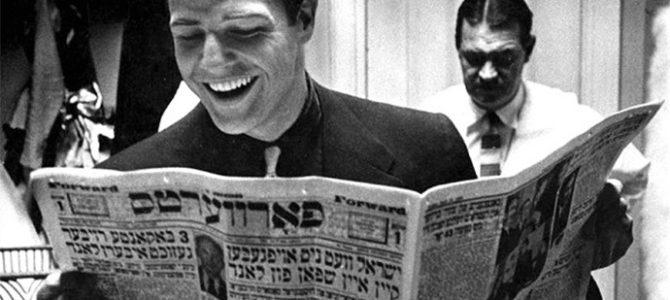 Старейшая еврейская газета США уходит в онлайн