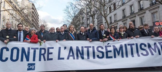 Почему антисемитизм поднимает голову по всей Европе?