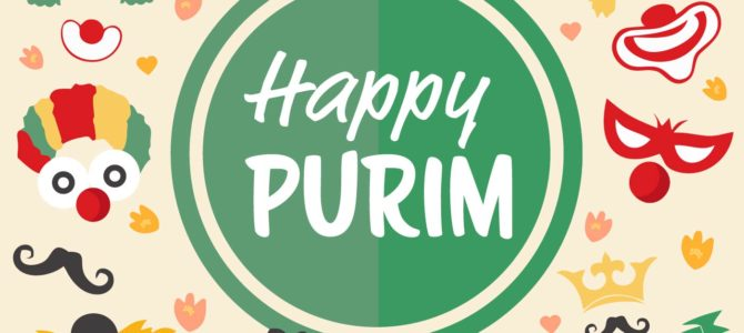 Приглашаем на веселый праздник Пурим!