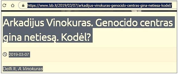 Prof. Pinchoso Fridbergo replika  dėl Arkadijaus Vinokuro straipsnio pavadinimo