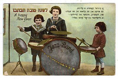 Vaikų auklėjimas tradicinėje žydų šeimoje II – kviečiame į paskaitą
