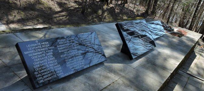 У каждой жертвы Холокоста есть имя