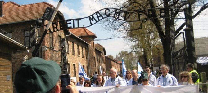 В «Марше жизни» в Освенциме примут участие около 10 тысяч человек