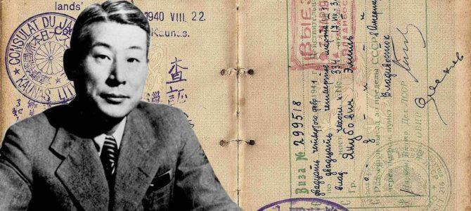 История подвига японского дипломата, спасшего тысячи евреев