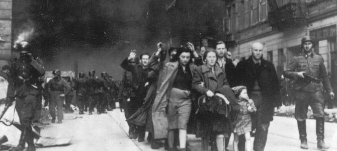 В Йом ха-Шоа в Госдепартаменте США почтят память евреев Минского гетто