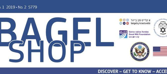 Bagel Shop Newsletter No.1/2019-2/5779