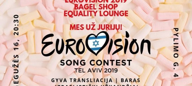 Eurovision at the Bagel Shop Café