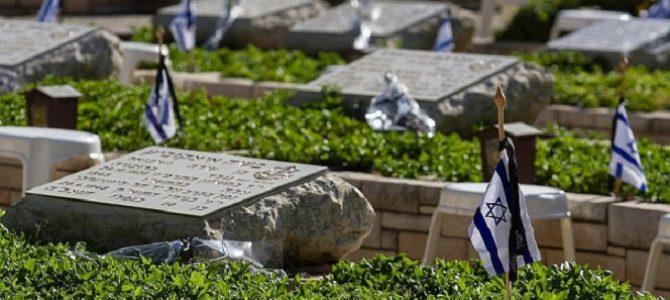 Israel Marks Yom HaZikaron, Memorial Day