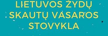 Lietuvos žydų skautų vasaros stovykla įvyks liepos 28 – rugpjūčio 2