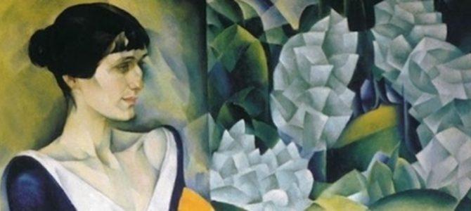 Научно-практическая конференция, посвящённая 130-летию со дня рождения Анны Ахматовой