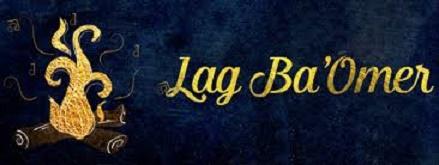 Kviečiame į linksmą šventę Lag BaOmer (informacija papildyta)