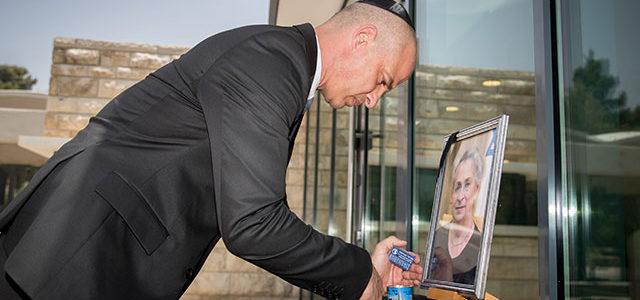 Израиль прощается с Нехамой Ривлин, супругой 10-го президента