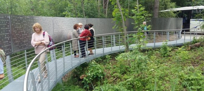 Biržų memorialas Holokausto aukoms atminti