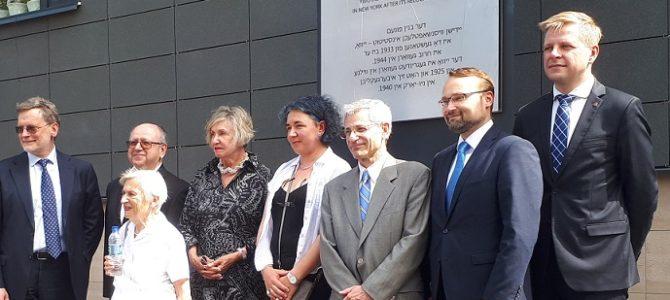 В Вильнюсе открыта мемориальная доска в честь знаменитого Института YIVO