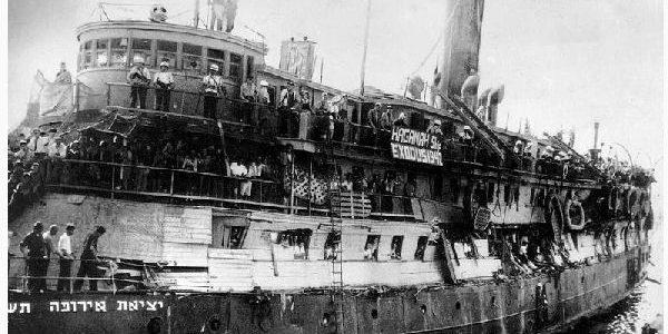 """Умер последний из членов экипажа """"Эксодус-1947"""""""