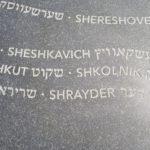 Jurbarko Sinagogų memorialas2