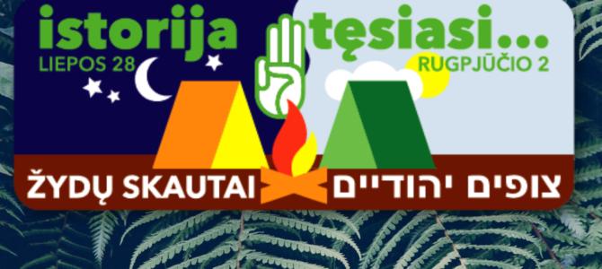 Šį sekmadienį prasideda Lietuvos žydų skautų vasaros stovykla
