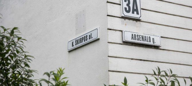 Мэрия Вильнюса склонна поддержать предложение о переименовании аллею Шкирпы
