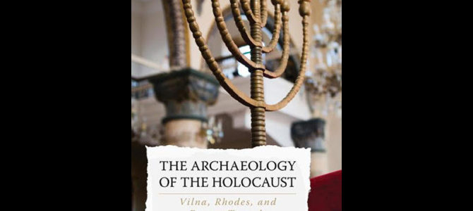 "Приглашаем на презентацию книги ""The Archeology of the Holocaust. Vilna, Rhodes and Escape Tunnels"""