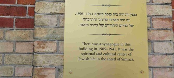На здании бывшей синагоги в местечке Симнас установлена мемориальная доска