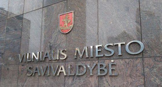 Мэр литовской столицы: Вильнюс – безопасный для всех город