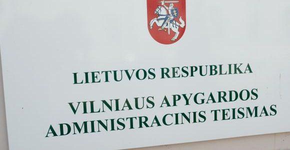 Вильнюсский суд отказался рассматривать жалобу о переименовании аллеи