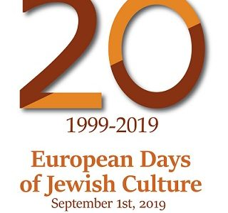Kulrūros paveldo departamentas kviečia  teikti programas Europos žydų kultūros dienoms