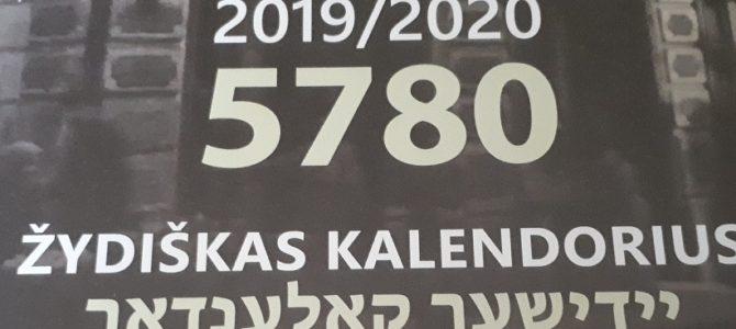 Новый Календарь Еврейской общины Литвы на 5780 год
