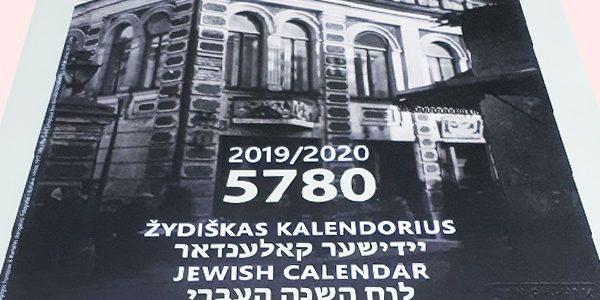 Rugsėjo 29 vakaras-Žydų Naujųjų metų – Roš ha Šana išvakarės