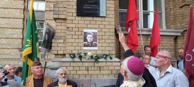 Ч. Дэниелс: прославление пособников Холокоста вредит репутации Литвы