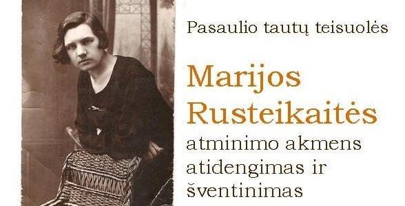 Kelmės rajone Vaiguvos kaime, buvo atidengtas atminimo akmuo pasaulio teisuolei, vienuolei Marijai Rusteikaitei.