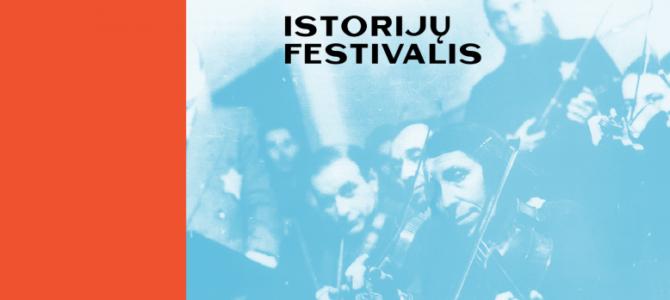"""Maloniai kviečiame Jus į didžiuosius Kaunas 2022 inicijuojamo """"Istorijų festivalio"""" renginius"""