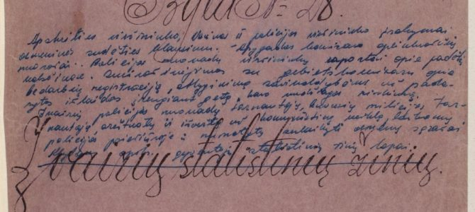 Вопрос «историка» Холокоста Пинхоса Фридберга Историкам Холокоста Центра Геноцида: можно ли доверять архивному документу LCVA f. R-1436, ap.1, b.29, l.13-13 a.p.?