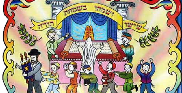 Kviečiame švęsti Simchat Torą šventę